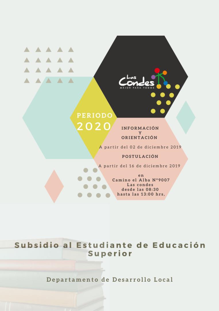 Periodo 2020 Subsidio al Estudiante de Educación Superior